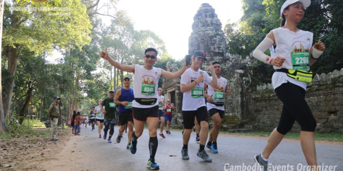 The 24th Angkor Wat International Half Marathon on Sunday 08 December 2019